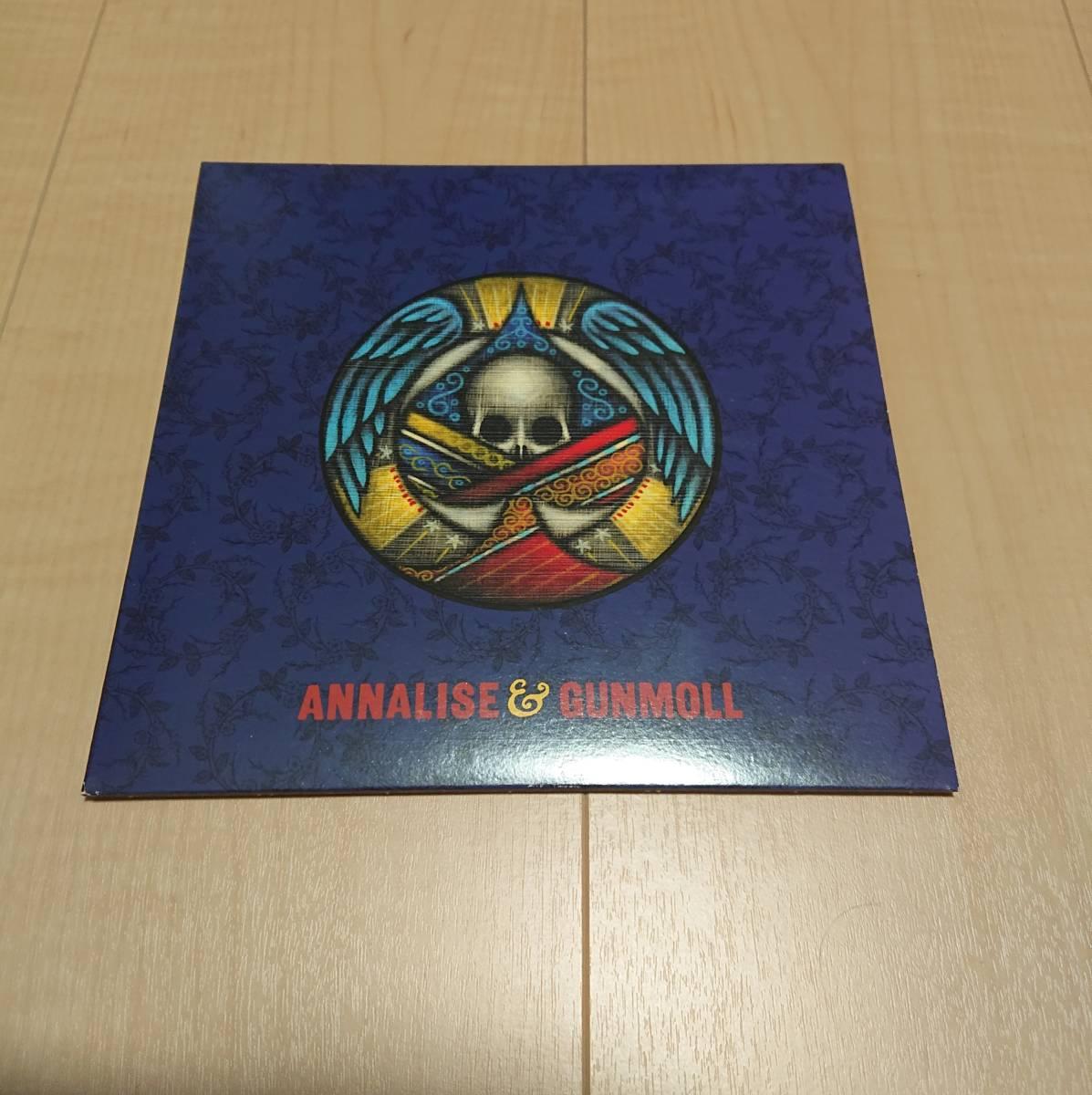 【Annalise / Gunmoll Split】navel skimmer identity travis cut leatherfece snuffy smile