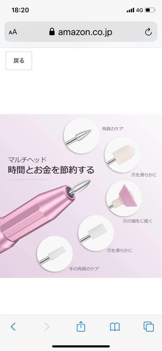 セール ネイルケア ネイルマシン 初心者/プロ用 爪磨き ネイルケアセット 電動