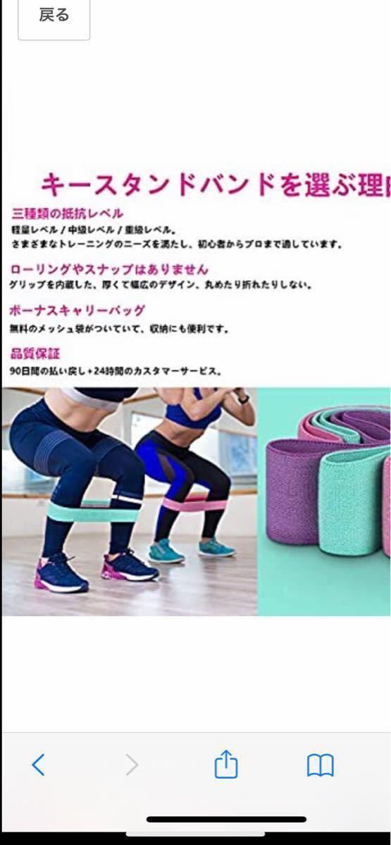 エクササイズバンド トレーニングチューブ 女性 ゴムチューブ  筋トレ 腹筋