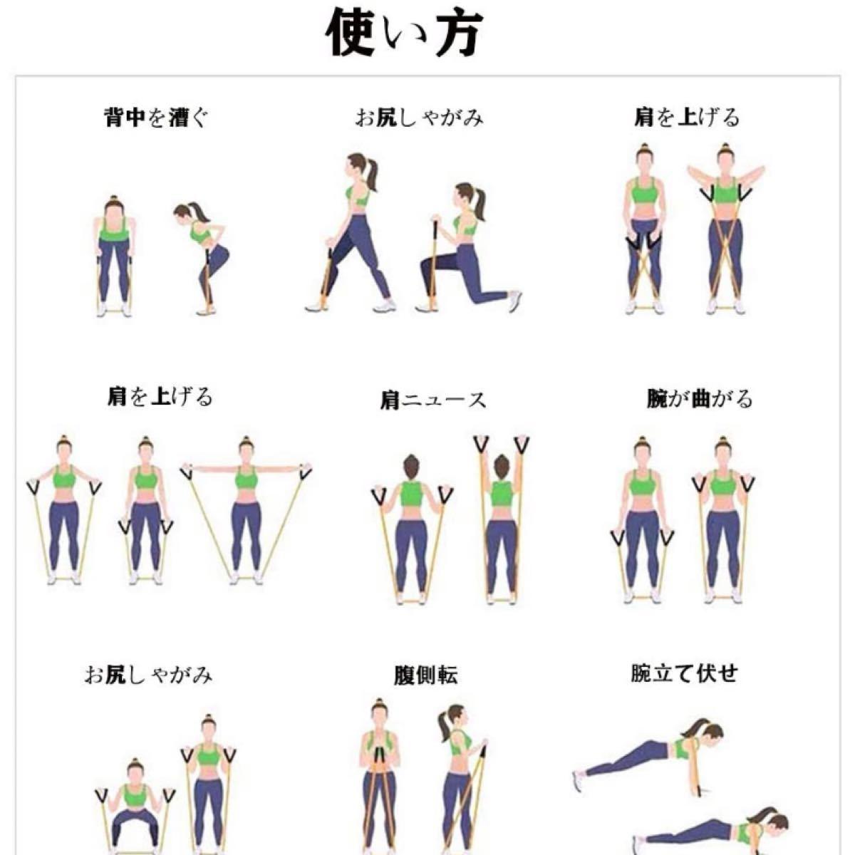 トレーニングチューブ チューブ ゴムチューブ 筋トレ チューブ 負荷トレーニング