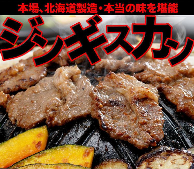 BBQ用におすすめの一発! 焼肉7種類で合計約2.8kg前後どっさり! 焼肉セット BBQバーベキュー7品合計約2.8kg前後 _画像6
