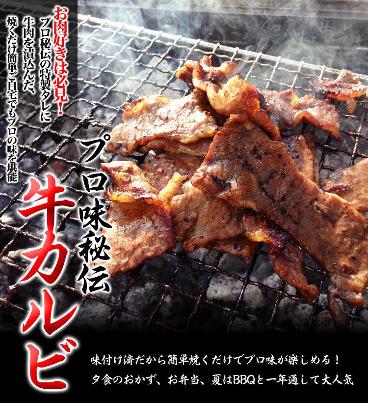 BBQ用におすすめの一発! 焼肉7種類で合計約2.8kg前後どっさり! 焼肉セット BBQバーベキュー7品合計約2.8kg前後 _画像2