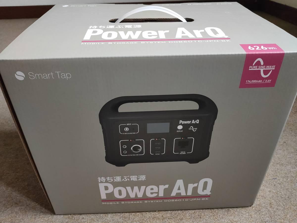 ポータブル 電源 powerarq smarttap