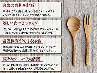 サンフーズ レンジで 簡単 シチュー スープ 4種類 12食 小袋鰹ふりかけ1袋 セット レトルト食品 常温保存_画像3