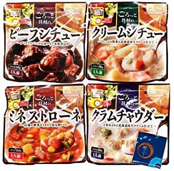サンフーズ レンジで 簡単 シチュー スープ 4種類 12食 小袋鰹ふりかけ1袋 セット レトルト食品 常温保存_画像1