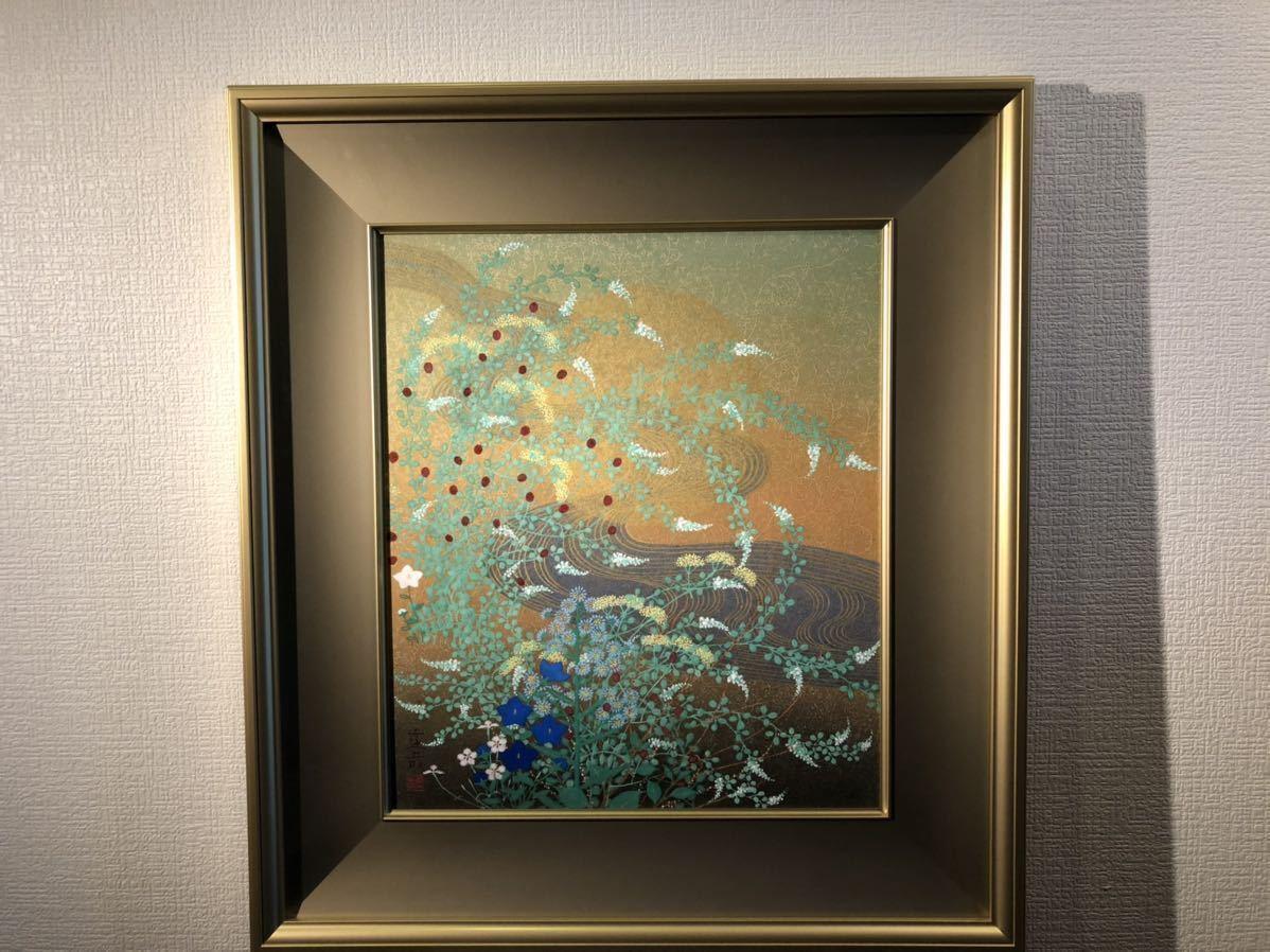 ◆石踊達哉◆「秋の川」◆10号◆真作保証◆共シール◆日本美術家連盟◆東京芸術大学◆瀬