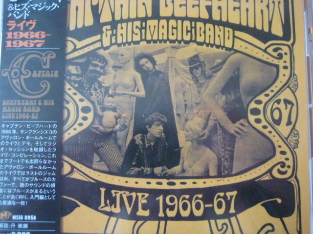 未開封新品 キャプテン・ビーフハート&ヒズ・マジック・バンド 『ライヴ 1966-1967』