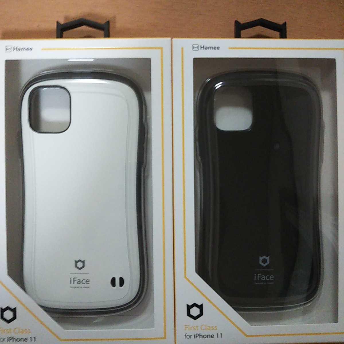新品 Hamee iPhone 11対応ケース ブラック+ホワイト 2セット iFace 正規品 スマホケース FIRST CLASS iPhone Apple
