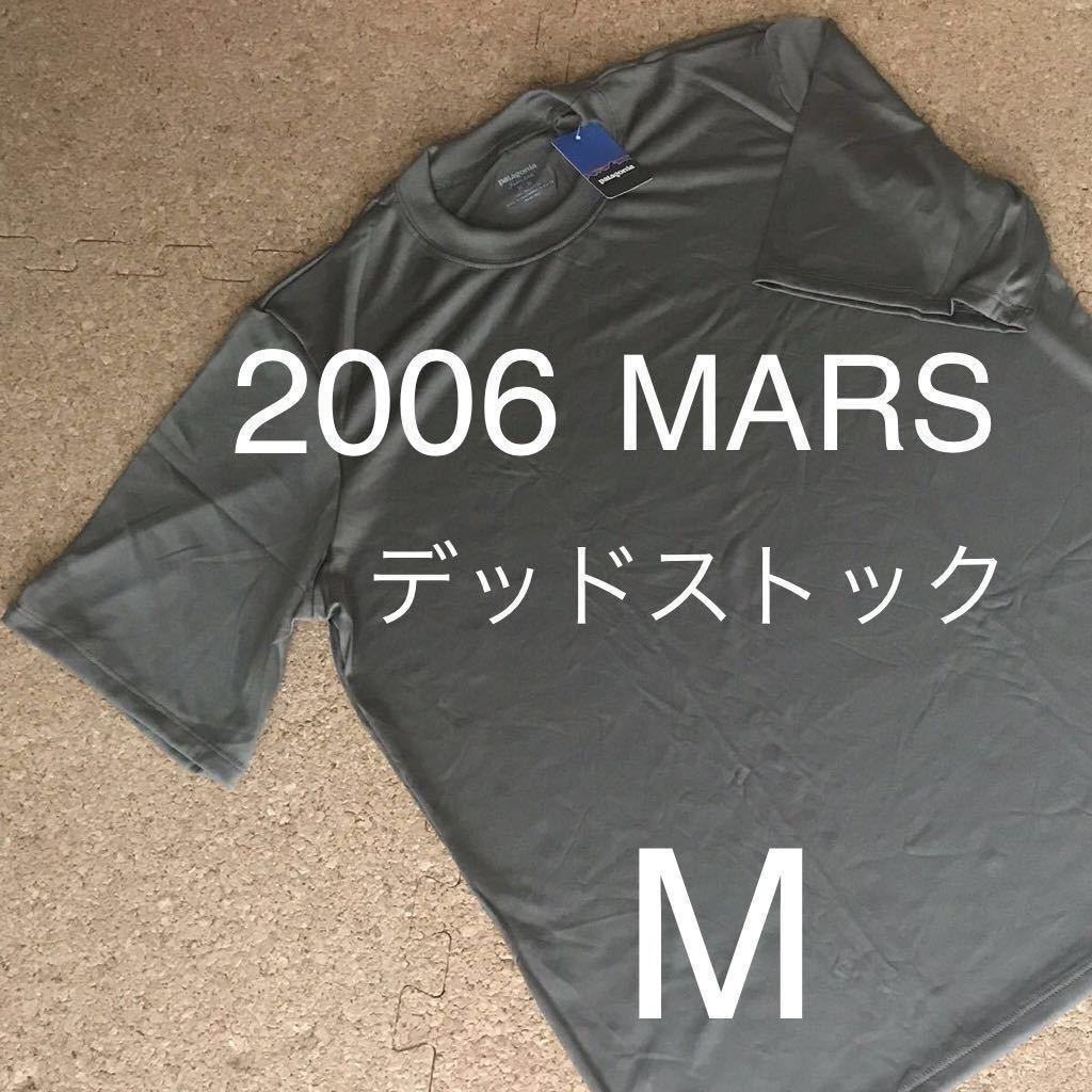【2006年限定】MARS 新品 パタゴニア メンズ・キャプリーン・シルクウェイト・Tシャツ・スペシャル 米軍 USA製 19011F6 希少【Mサイズ】
