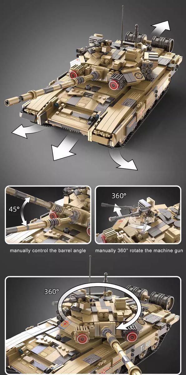 LEGO互換 T90 ラジコン_画像6