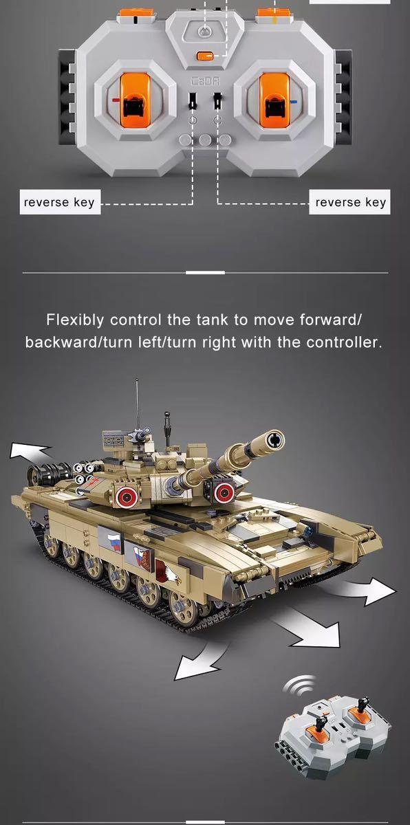 LEGO互換 T90 ラジコン_画像9