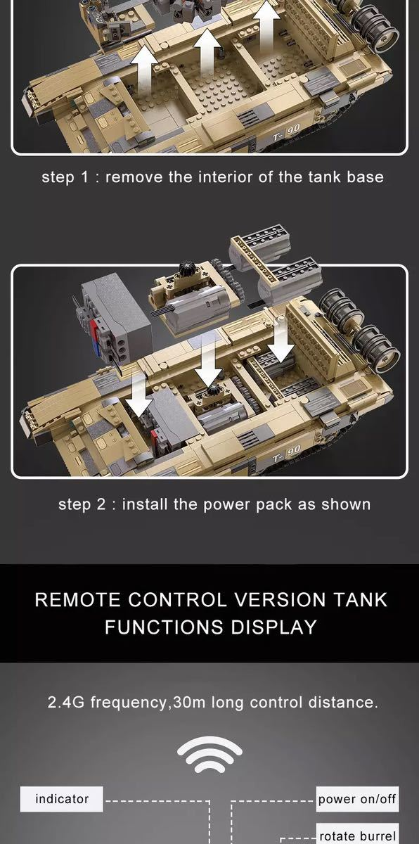 LEGO互換 T90 ラジコン_画像8