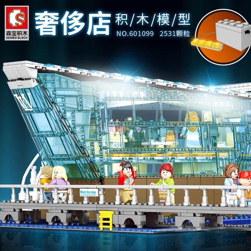 LEGO互換 高級品店 シンガポール_画像1