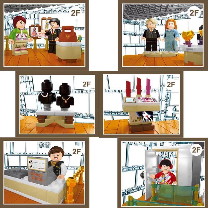 LEGO互換 高級品店 シンガポール_画像2