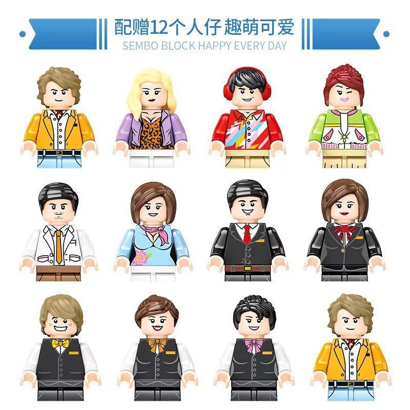 LEGO互換 高級品店 シンガポール_画像4