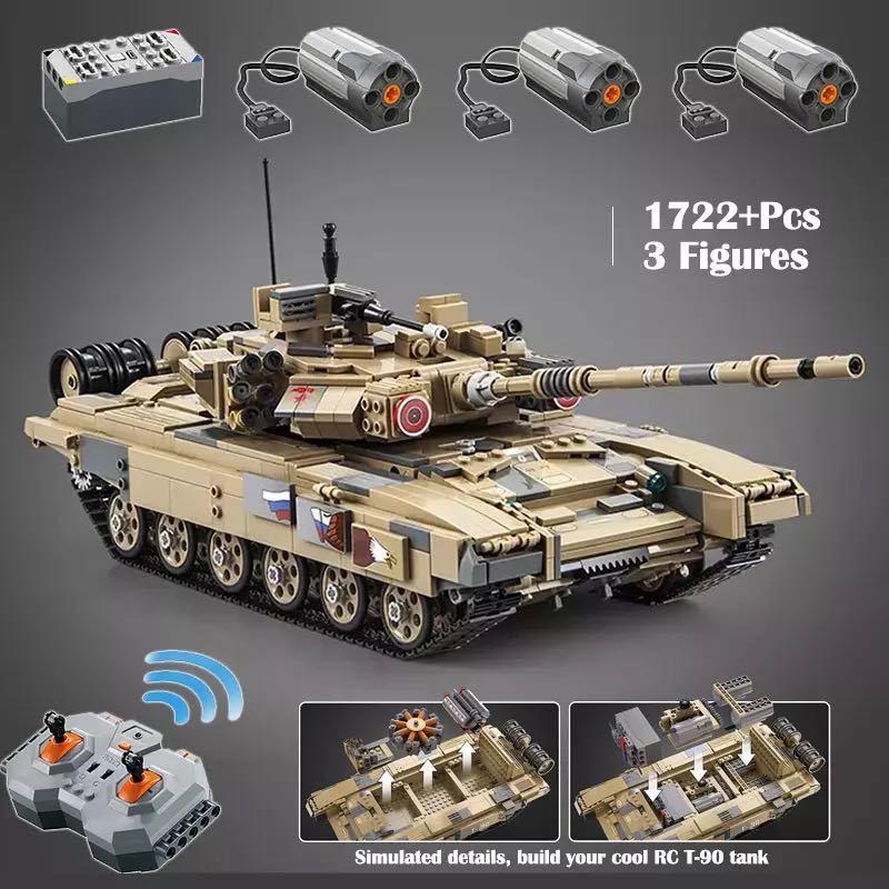LEGO互換 T90 ラジコン_画像1