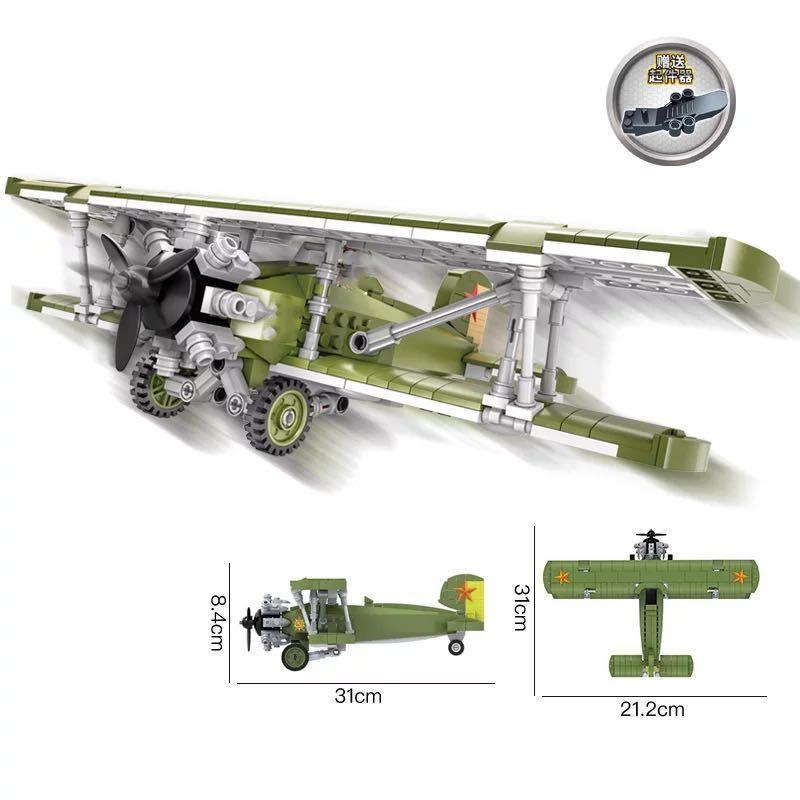 LEGO互換 ソビエトI-6 戦闘機_画像2