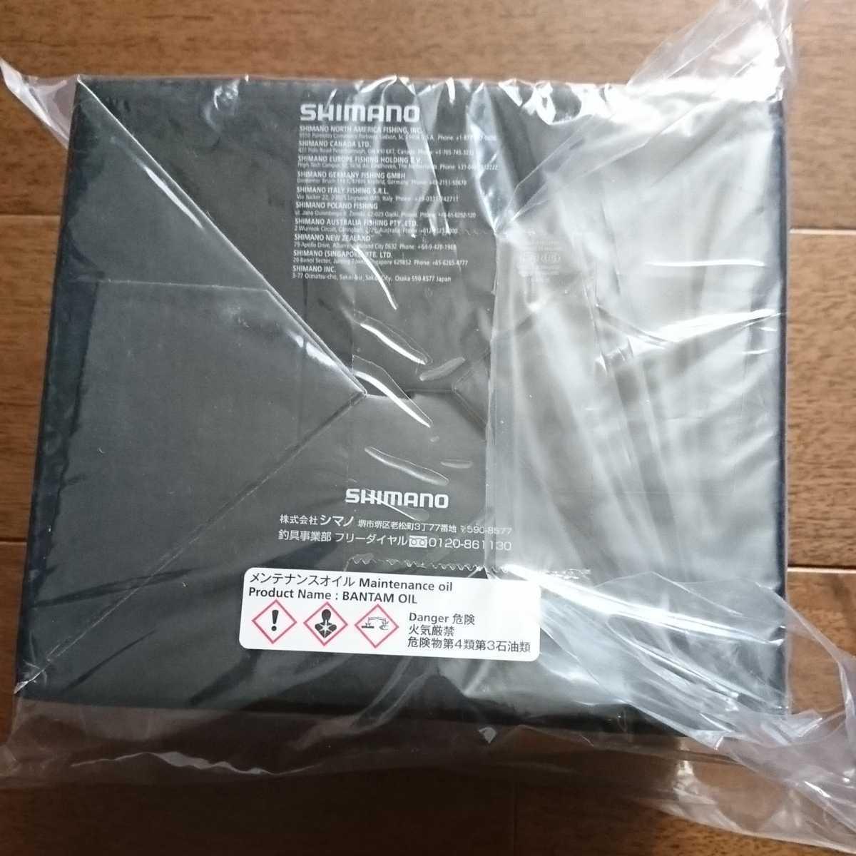 送料無料 新品 未開封 シマノ SHIMANO ベイトリール 20 エクスセンス DC SS HG LEFT 左ハンドル レフトハンドル ソルト DCSS 日本仕様_画像4