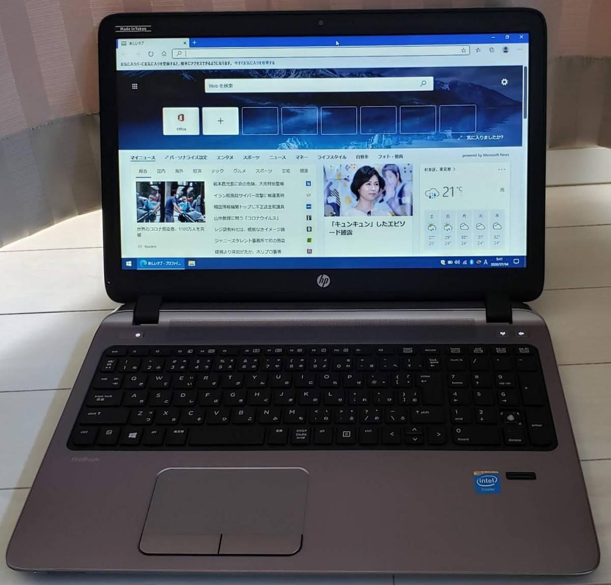 【送料無料】HP ProBook 450 G2 中古/Windows10 Pro 64bit/Celeron プロセッサー 2957U 1.4GHz/RAM 4GB/HDD 150GB/カメラ/無線/ジャンク_画像1