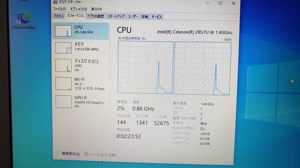 【送料無料】HP ProBook 450 G2 中古/Windows10 Pro 64bit/Celeron プロセッサー 2957U 1.4GHz/RAM 4GB/HDD 150GB/カメラ/無線/ジャンク_画像5