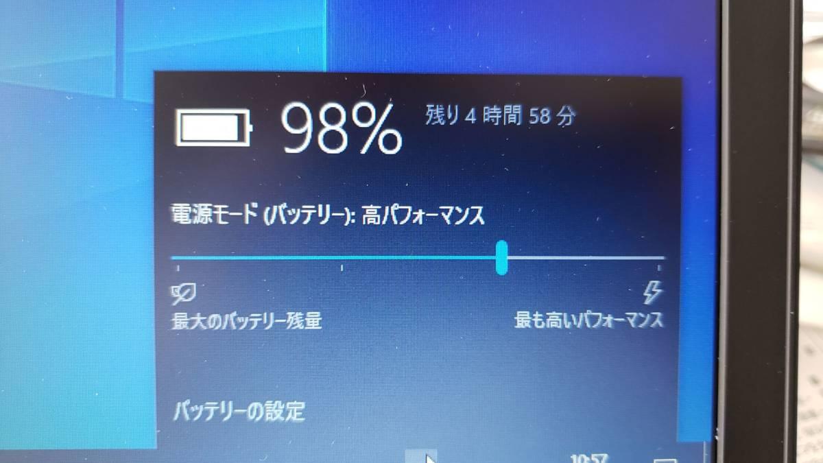 【送料無料】HP ProBook 450 G2 中古/Windows10 Pro 64bit/Celeron プロセッサー 2957U 1.4GHz/RAM 4GB/HDD 150GB/カメラ/無線/ジャンク_画像10