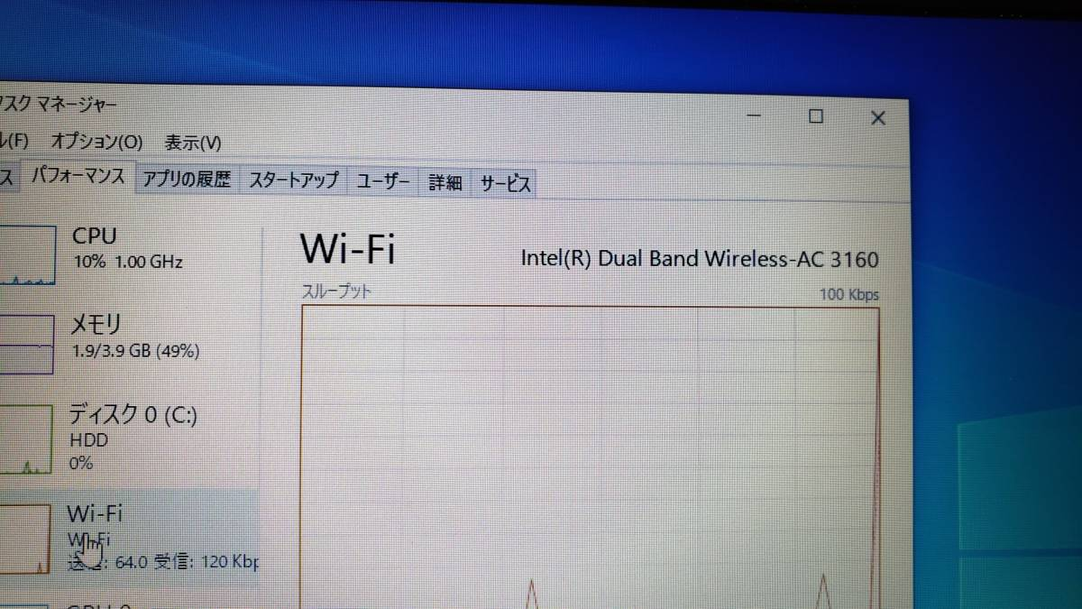 【送料無料】HP ProBook 450 G2 中古/Windows10 Pro 64bit/Celeron プロセッサー 2957U 1.4GHz/RAM 4GB/HDD 150GB/カメラ/無線/ジャンク_画像8