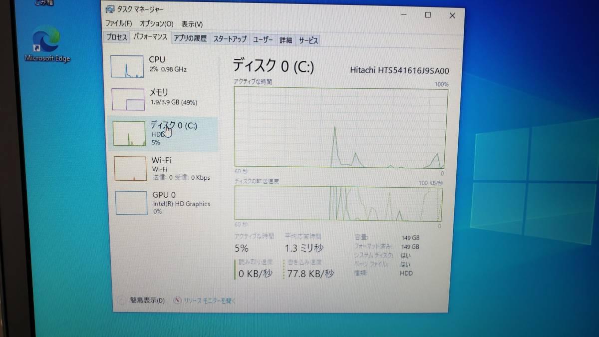 【送料無料】HP ProBook 450 G2 中古/Windows10 Pro 64bit/Celeron プロセッサー 2957U 1.4GHz/RAM 4GB/HDD 150GB/カメラ/無線/ジャンク_画像7