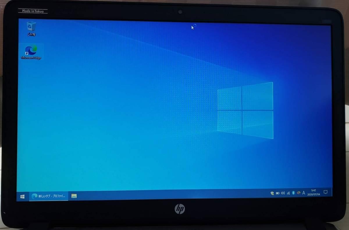 【送料無料】HP ProBook 450 G2 中古/Windows10 Pro 64bit/Celeron プロセッサー 2957U 1.4GHz/RAM 4GB/HDD 150GB/カメラ/無線/ジャンク_画像3