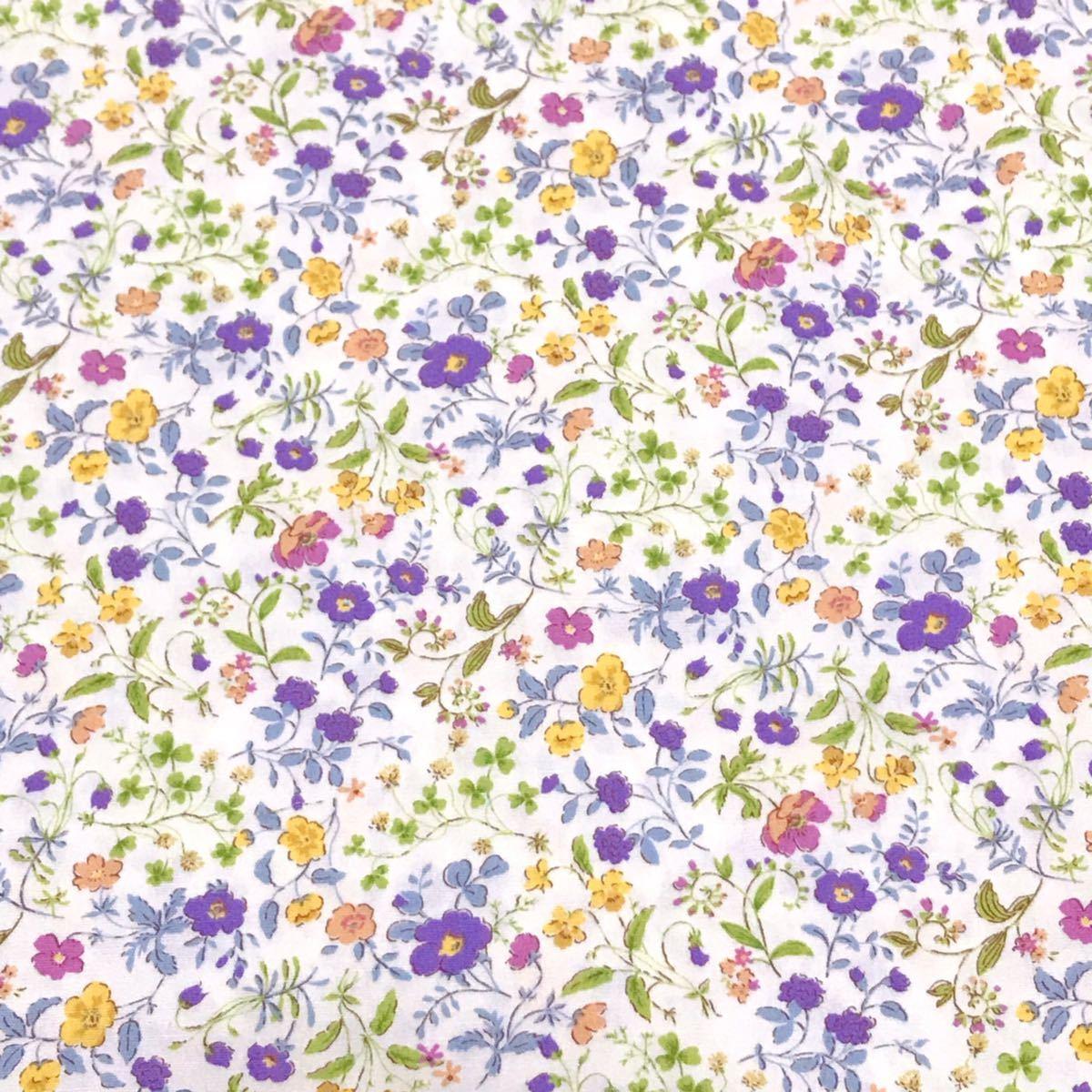 花柄 パープル ブロード 生地 国産 綿100%