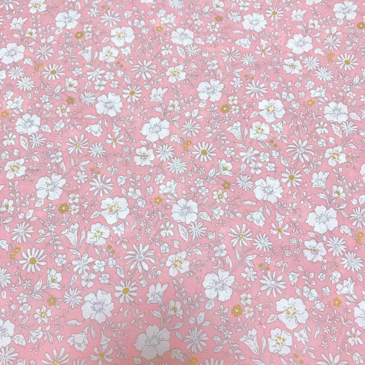 花柄 ピンク 生地 はぎれ カットクロス 布