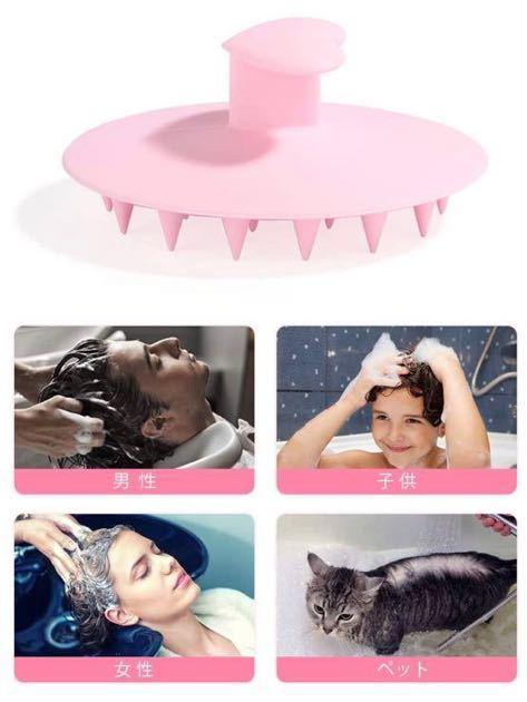 頭皮マッサージブラシ シャンプーブラシ 頭皮洗浄マッサージブラシ やわらかめ ふつう ヘッドマッサージ