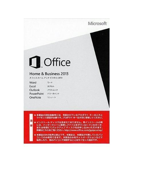 Microsoft Office Personal 2013 正規品 OEM版 プロダクトキーのみか、(バックアップDVD付) ..Windows用