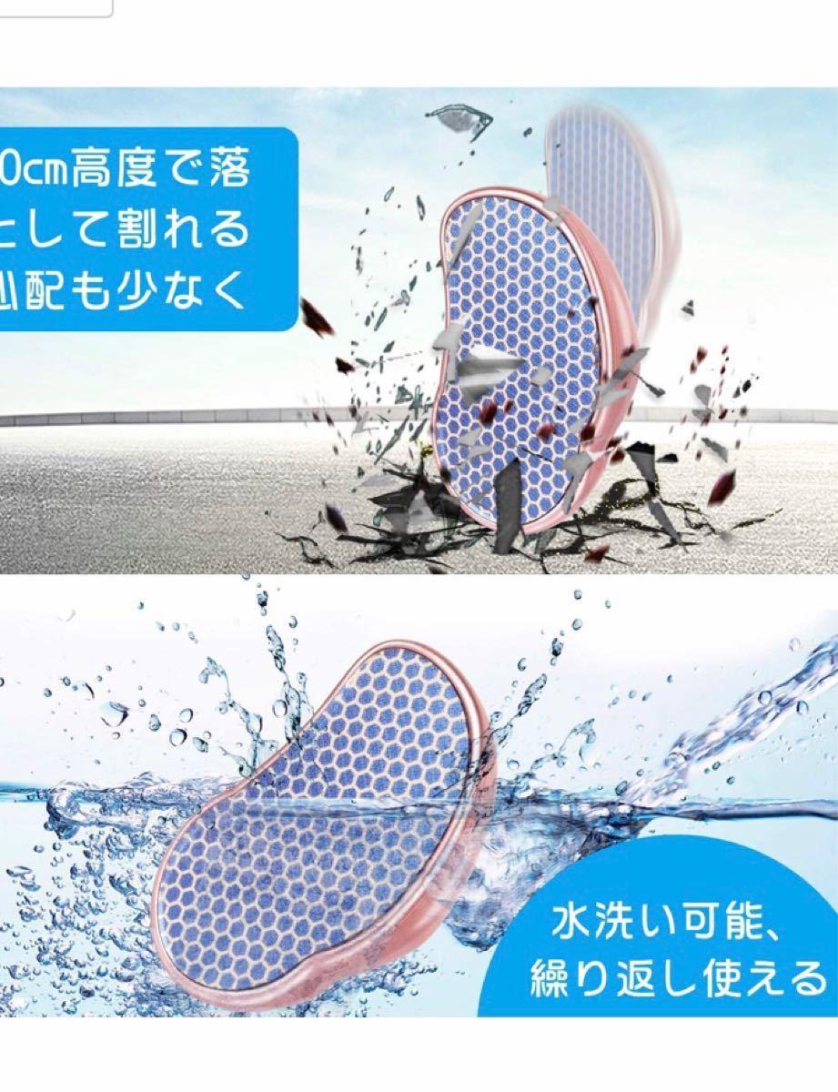 かかと 角質取り 爪やすり 爪磨き 足角質除去 魚の目 ナノ特殊ガラス製 水洗い