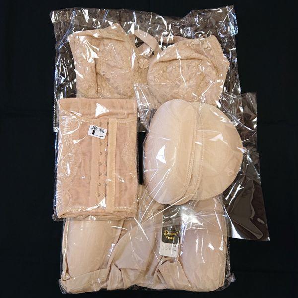 レディースコスプレ体型補正インナー3.5点セット【85C・XL・2XL】バスト人工乳房ポケットブラ+ガードル+ヒップパッドインナーショーツ_サイズ/カラーは説明に記載