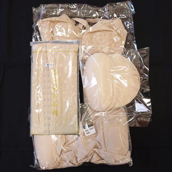 レディース☆コスプレ向けインナー全身体型補正3.5点セット:黒【90C・L・M】バストポケットブラ・ウエストニッパー・ヒップパッドショーツ_商品カラー「黒」です