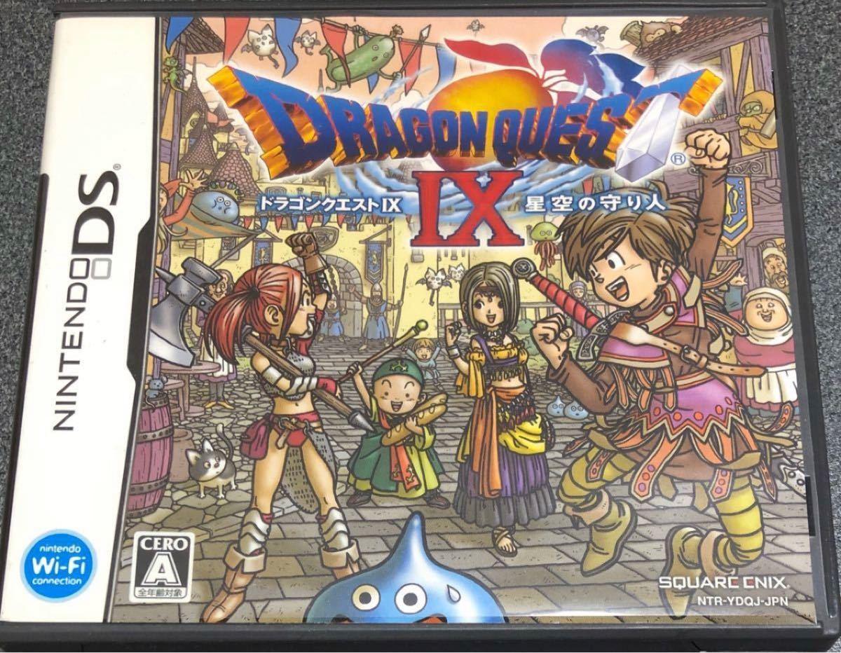 ドラゴンクエスト9 星空の守り人 3DS