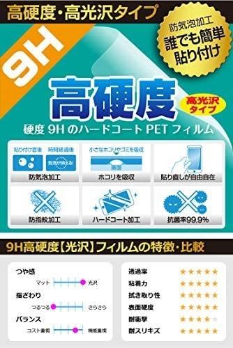 PDA工房 LG G8X ThinQ 9H高硬度[光沢] 保護 フィルム [メインスクリーン背面用] 日本製_画像3