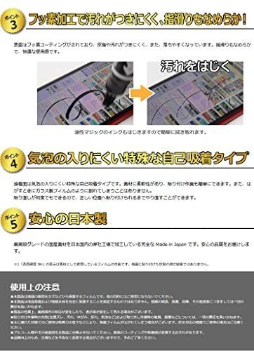 PDA工房 LG G8X ThinQ 9H高硬度[光沢] 保護 フィルム [メインスクリーン背面用] 日本製_画像5