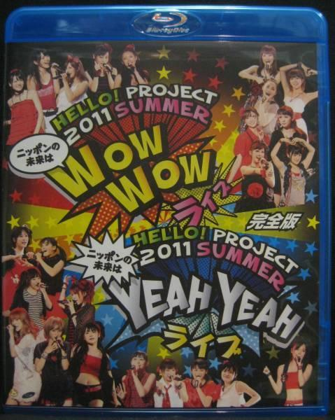 Blu-ray★ハロプロ★2011★ニッポンの未来はWOW WOW YEAH~[C604]_画像1