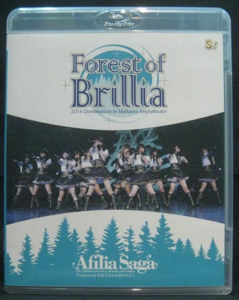 Blu-ray/ アフィリア・サーガ Forest of Brillia*2014*[O777]_画像1
