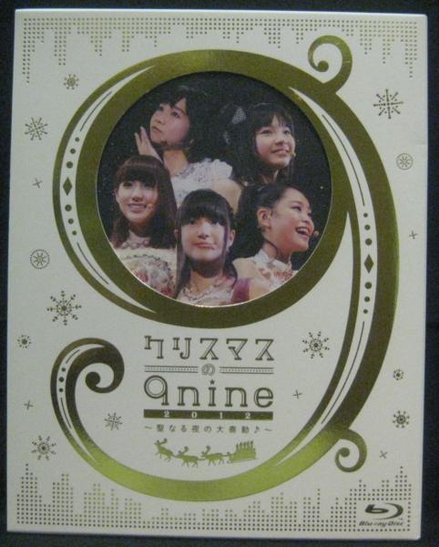 Blu-ray/ クリスマスの9nine 2012~聖なる夜の大奏動♪~[O776]_画像1