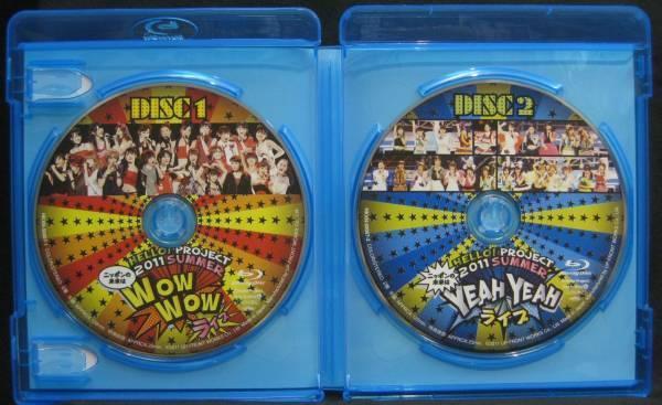 Blu-ray★ハロプロ★2011★ニッポンの未来はWOW WOW YEAH~[C604]_画像3
