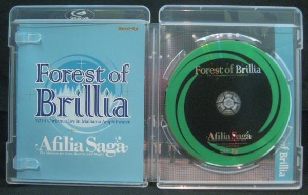 Blu-ray/ アフィリア・サーガ Forest of Brillia*2014*[O777]_画像3