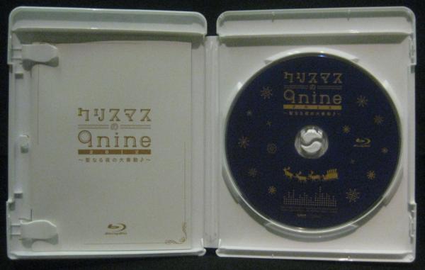 Blu-ray/ クリスマスの9nine 2012~聖なる夜の大奏動♪~[O776]_画像3
