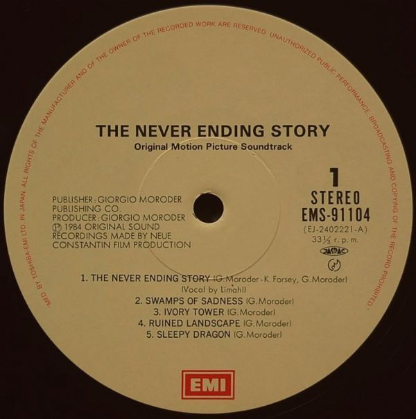 The NeverEnding Story OST クラウス・ドルディンガー & ジョルジオ・モロダー - ネバーエンディング・ストーリー EMS-91104 国内盤LP_画像4