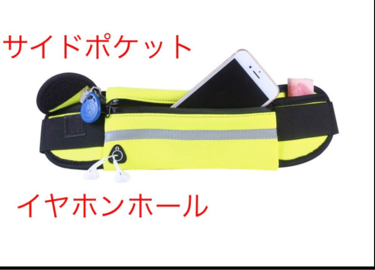 【新品】ランニング・ウォーキング・ウエストポーチ