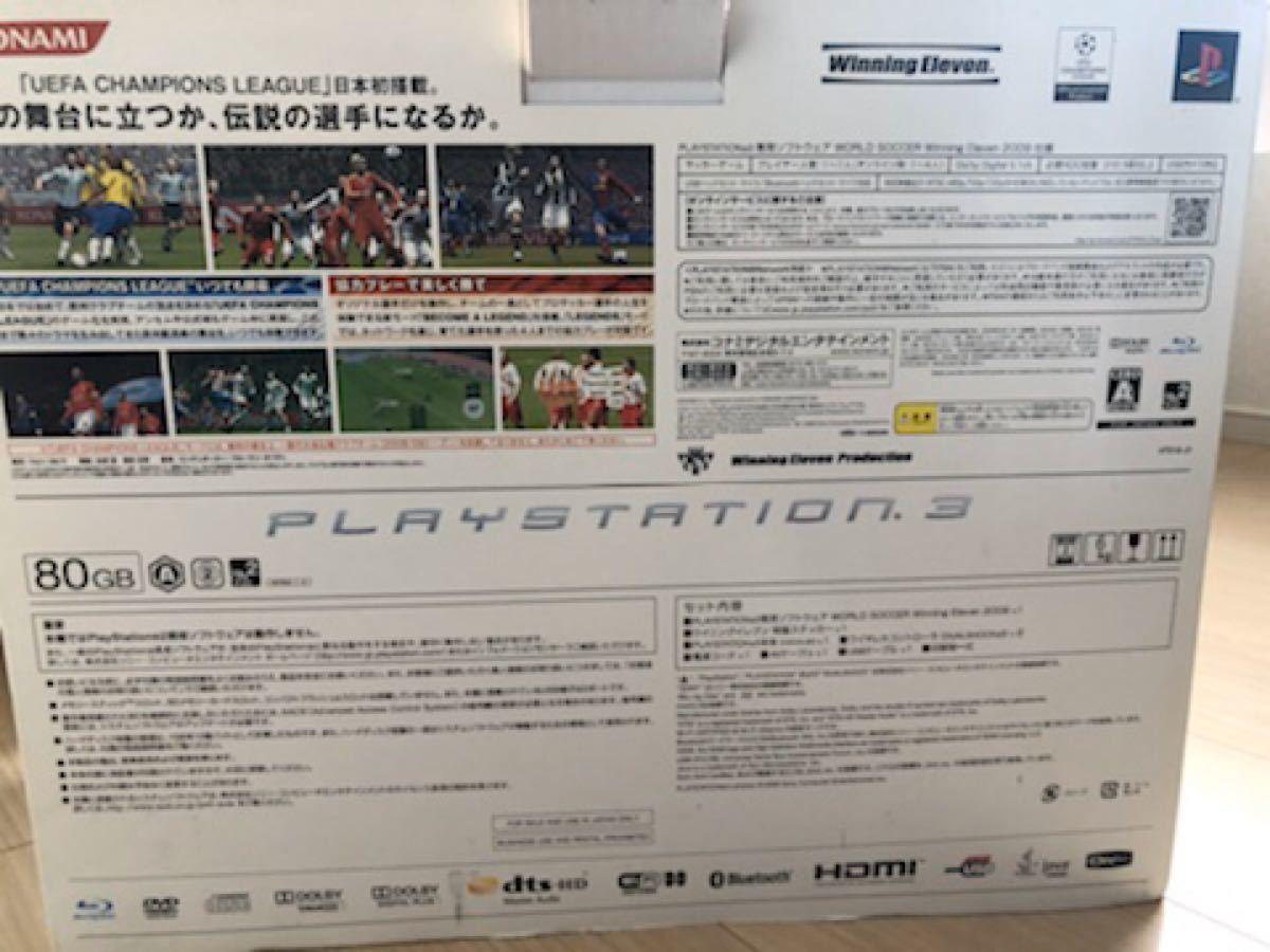プレイステーション3 ウイニングイレブン×UEFA アニバーサリーBOX