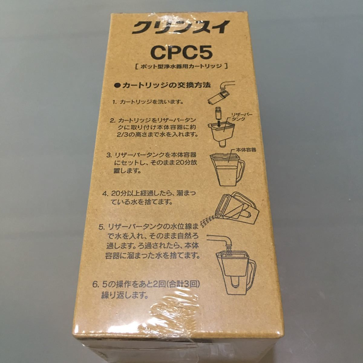 Cleansui ポット型浄水器用カートリッジ CPC5 クリンスイ 新品未使用_画像2