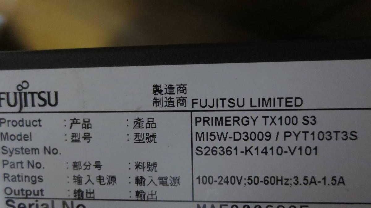 【ジャンク】Fujitsu サーバーデスクトップパソコン PRIMERGY TX100S3 富士通_画像4