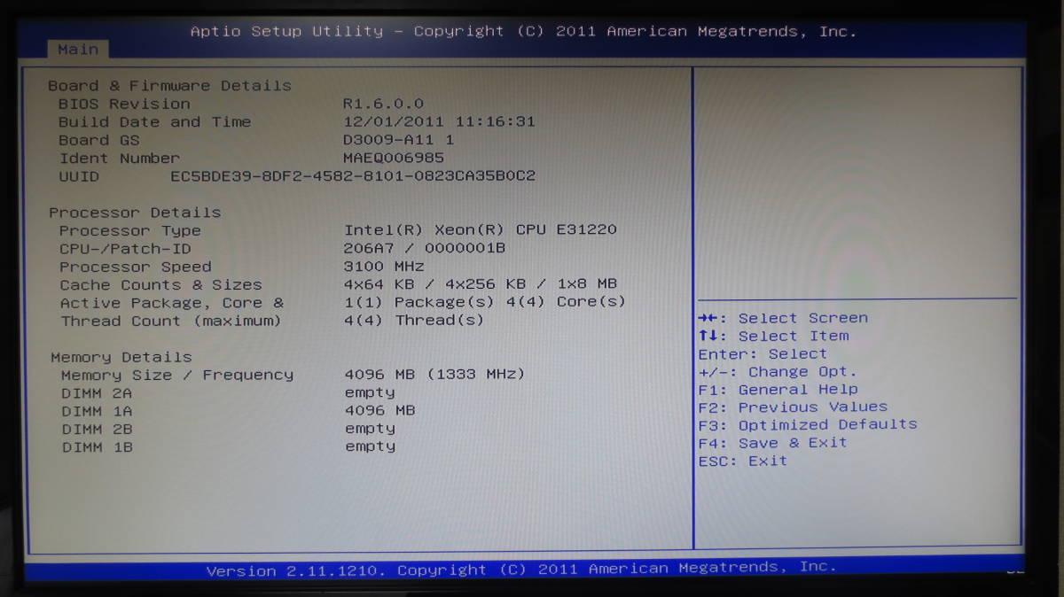 【ジャンク】Fujitsu サーバーデスクトップパソコン PRIMERGY TX100S3 富士通_画像2